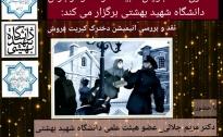 نقد و بررسی انیمیشن دخترک کبریت فروش