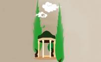 اطلاعیه مهم شماره 26: زمانبندی برنامههای سیزدهمین گردهمآیی انجمن ترویج زبان و ادبیات فارسی